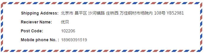Kínai cím